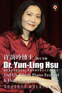 US-China Piano Festival