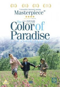 Al-Ghazali Program - the color of paradise